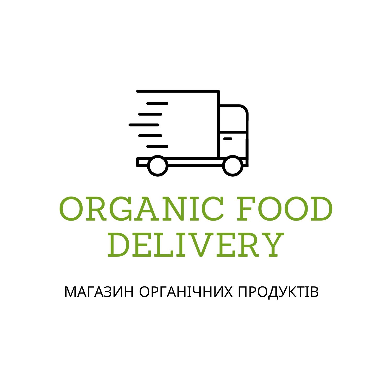 Доставка органічних продуктів